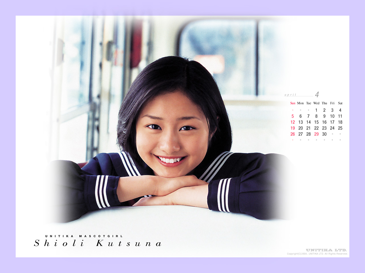 Malayalam Mathrubhoomi Calendar 2015 | Search Results | Calendar 2015